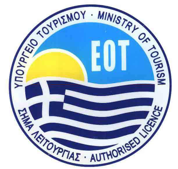 logo EOT